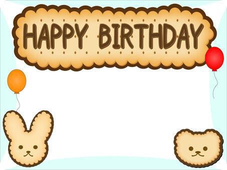 生日賀卡(餅乾)