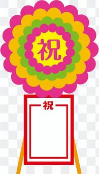 Thousands of customers! Wreath material for flourishing business