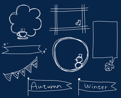 Handwritten parts collection (navy) that you want to use in the fall and winter
