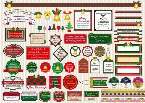 聖誕標籤材料集