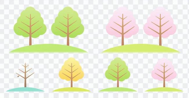 樹集(四個季節)