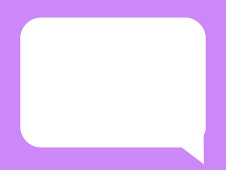 Simple square balloon frame: purple
