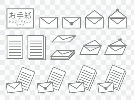 字母簡單的圖標集