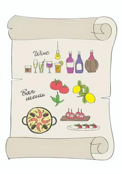 Bar (Bar) Illustration