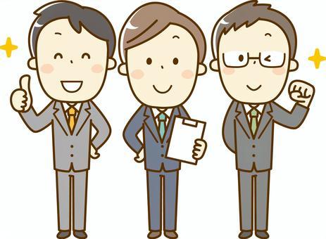 三名受薪工人
