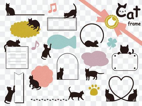 貓貓框架001