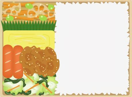 Lunch box frame