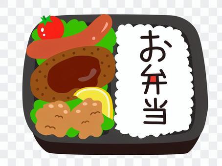 お弁当(文字)
