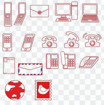 通信設備圖標集