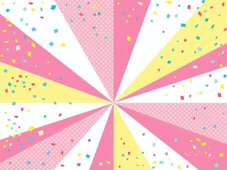 可愛的粉紅色流行集中線和五彩紙屑