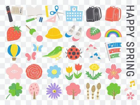 春天,鮮花和學校的可愛插圖集