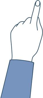 Tap the smartphone Finger hand Index finger