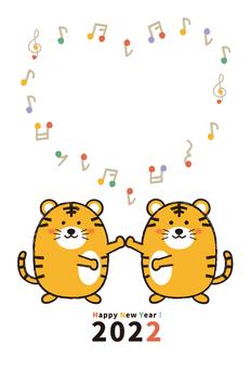 音符心和兩隻老虎新年賀卡 2022_ 垂直