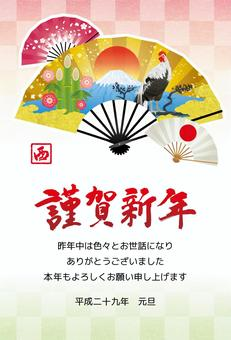 Postcard year greeting card · postcard design J 03