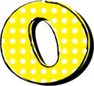 虛線字母O