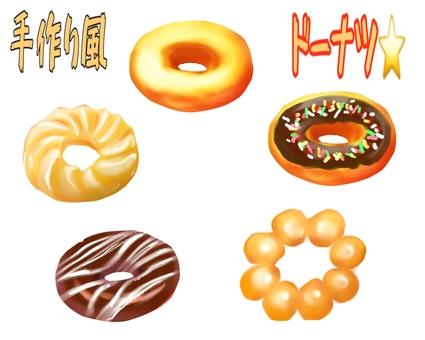 Handmade donuts