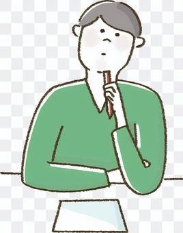 一個人一隻手拿著筆思考