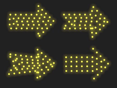 箭頭照明材料組:黃色