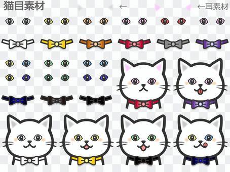 純白色貓咪套裝92材質貓眼