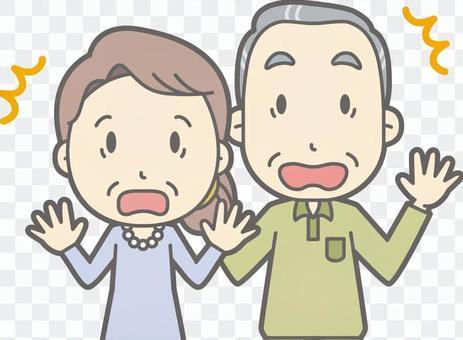 老男人和女孩d  -  Bikkuri  - 胸圍