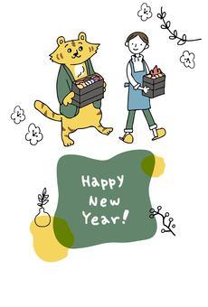 手繪老虎新年賀卡