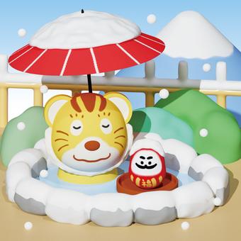 Tiger year 3DCG illustration entering a hot spring