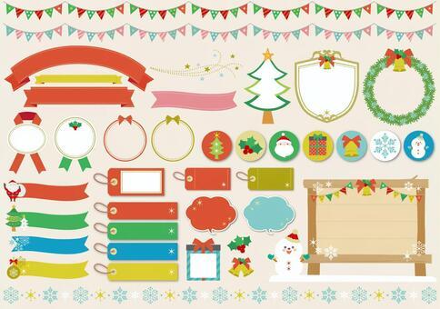聖誕節材料21