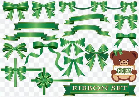 Set of ribbon (green)