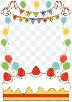 Birthday Card - Vertical