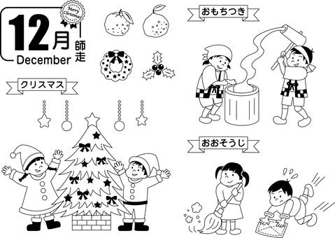December children's illustration set black and white