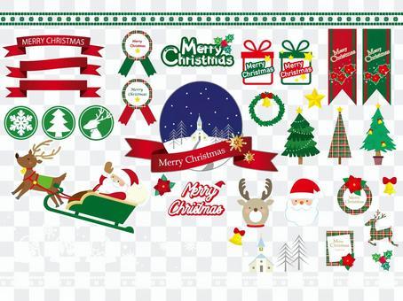 クリスマスセット6