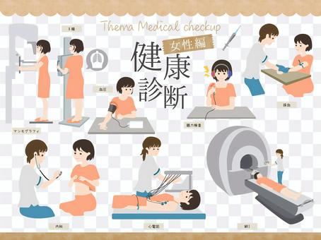 Health Examination Human Dock Female Material Collection