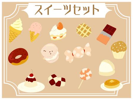 糖果 set_illustration