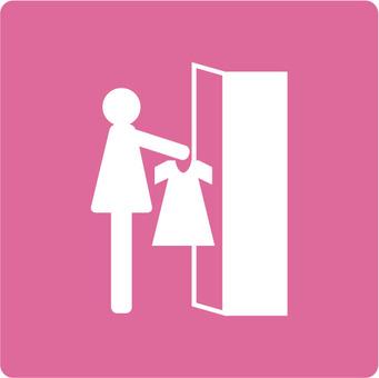 Girls' changing room