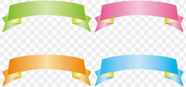 Ribbon a_4 kind _ pastel_cs