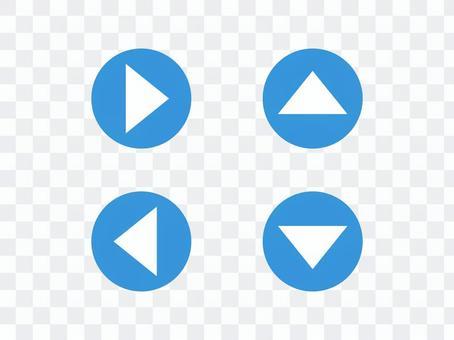 Triangular arrow _ yen (blue)
