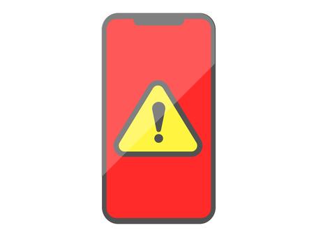 顯示警告標誌的智能手機