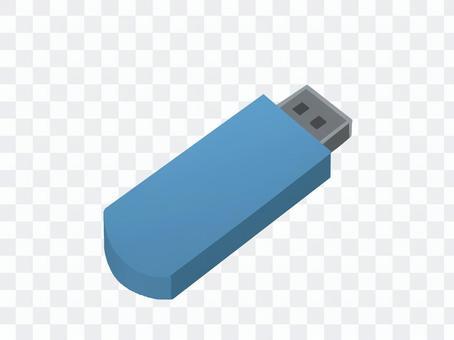 USBメモリ(青)