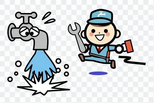 簡單的水務維修