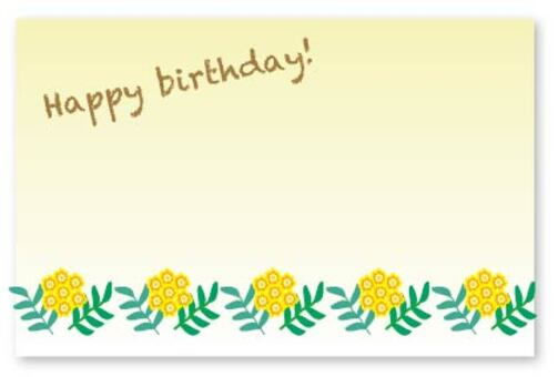 Cute yellow flower birthday birthday card