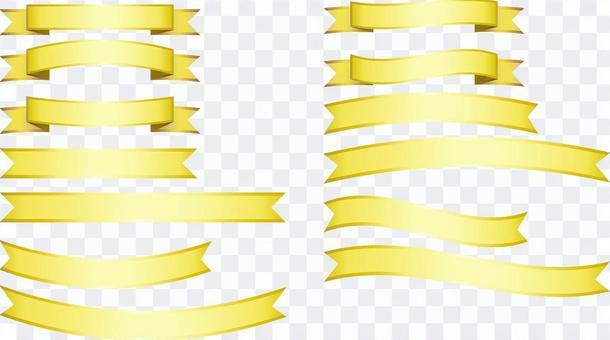 ai飾り・リボン帯黄色13点セット