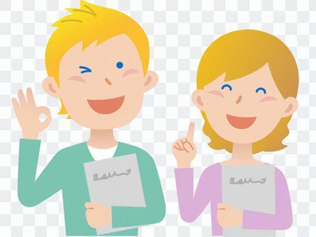 英語會話學校,外籍男女