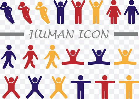 Icon collection of people in various poses