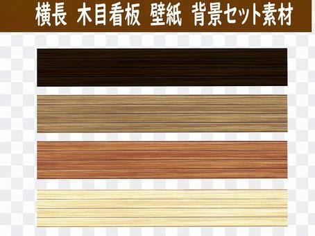 Wood grain wallpaper signboard landscape set