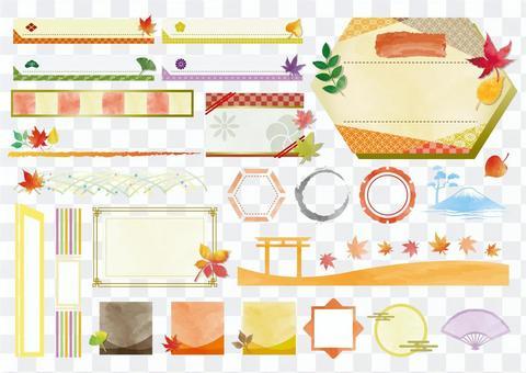 秋季日本风格标题材料集