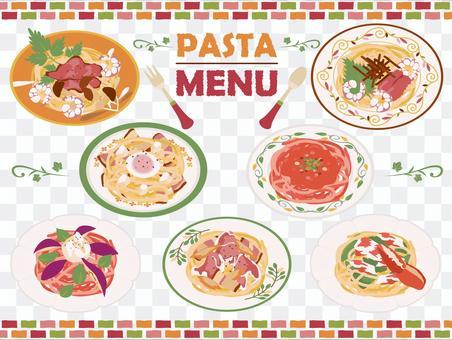 裝扮米飯[14]意大利面示例