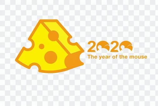 2020 New Year's card cheese mouse semicircle
