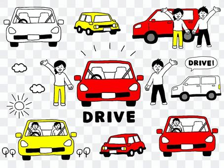 車運転セット(シンプル)
