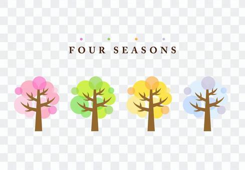 봄, 여름, 가을 및 겨울 나무