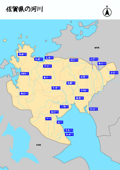 佐賀縣河川名稱 日本地圖